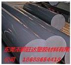 揭阳市CPVC板/CPVC棒图片