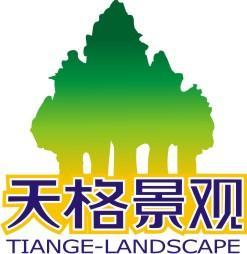 河南天格景观科技工程有限公司