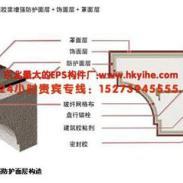阳信grc/eps欧式构件挂件仿岩厂家图片