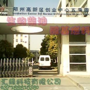 生物醇油生产设备图片