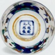 成化斗彩瓷器特征图片