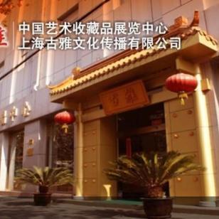 北宋南宋定窑白瓷鉴赏图片