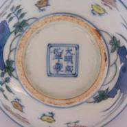 供应哪里有定窑瓷器鉴定拍卖的地方上海哪里有定窑瓷器鉴定拍卖的地方
