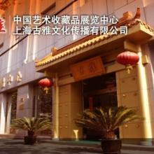天珠怎么区别价值高低 上海拍卖征集天珠 天珠的特点