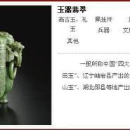 两宋定窑瓷器特征图片