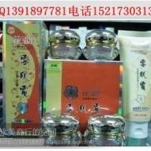 供应韩香化妆品