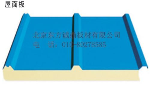 北京聚氨酯复合板