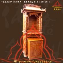 供应北京佛龛定做- 北京市宝艺恒河工艺佛具有限公司批发
