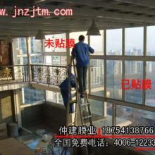 济南建筑膜