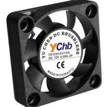 供应微型MINI3010硬盘播放器散热风扇