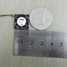 供应投影手机最小型散热风扇15MM