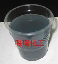 供应上饶水玻璃硅酸钠批发