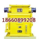 供应QBZ-120矿用隔爆型电磁启动器