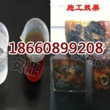 供应矿用脲醛发泡材料脲醛发泡材料