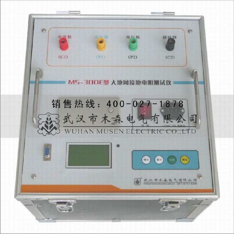 供应大地网接地电阻测试仪