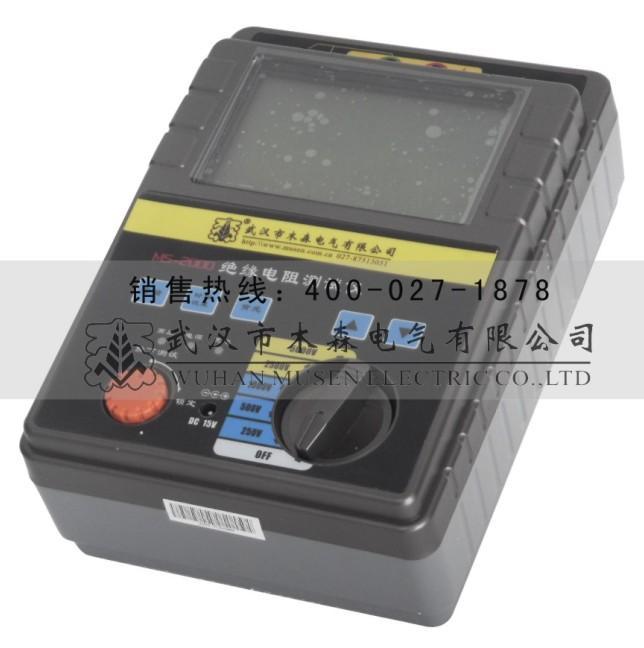 供应绝缘电阻测试仪