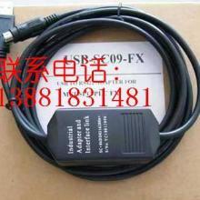 成都三菱PLC编程电缆/编程线SC-09 成都三菱PLC编程电缆 编程线批发