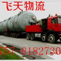 供应佛山到福建漳州东山县物流专线公司东山县货运