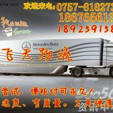供应佛山到浙江杭州下城区物流专线公司杭州市下城区物流货运批发