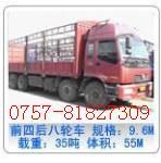 供应佛山到无锡市马山区货运公司佛山到江阴市物流专线