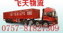 供应佛山到抚州广昌县物流专线运输公司图片