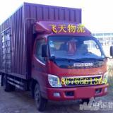 供应佛山到杭州市拱墅区物流专线运输