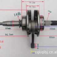 摩托车立式110发动机曲轴总成图片