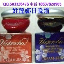 供应娃莲娜日晚霜15G新包装台湾品牌 正品 效果怎么样 什么价格
