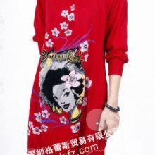 供应高档毛衫/秋冬装新款/时尚流行女装/中高档尾货女装/库存女装