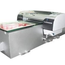 供应 学习用品皮具数码印刷机
