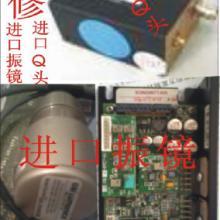 激光刻字機超市激光加工 激光刻字機超市 激光加工 激光加工青陽激光控制卡、Q頭維修圖片