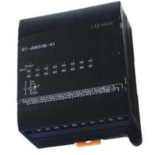 供应深拓继电器模组 集成继电器模组