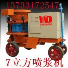 150泥浆泵-喷浆机-搅拌机-高压泵-首选河南万达机械 图片