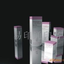 供应纸类印刷制品
