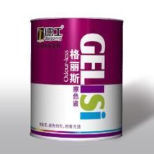 供应广东涂料厂家专业生产各种建筑涂料欢迎合作