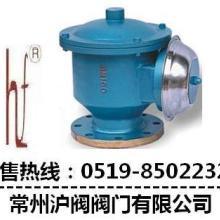 供应呼吸阀/各种呼吸阀生产供应商/各种呼吸阀批发价批发