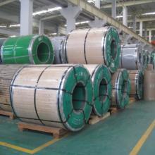 供应国内各种材质不锈钢卷