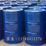 供应有机溶剂/丙二醇苯醚/PPh