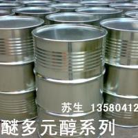 供应聚醚多元醇/204