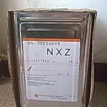 供应涂料助剂/消泡剂/NXZ