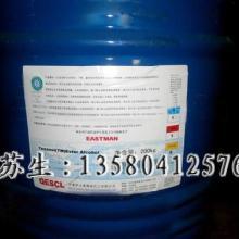 供应WPC酸性增稠剂