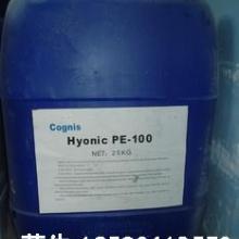 供应颜填料/润湿剂/PE100