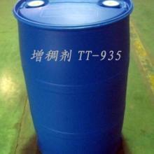 供应建筑涂料/增稠剂/TT-939