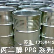 淘氏/聚丙二醇/PPG/系列图片