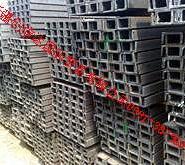 专业销售批发槽钢厂家直销规格齐图片