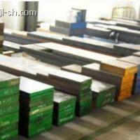 供应Y55模具钢价格