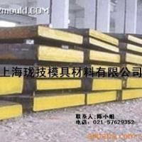 供应SKS8冷作模具钢化学成分