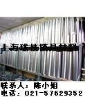 供应W18Cr4V钨系高速钢批发