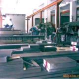 供应X210CrW12合金结构钢质量保证