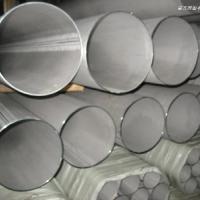 供应T8碳素工具钢厂家